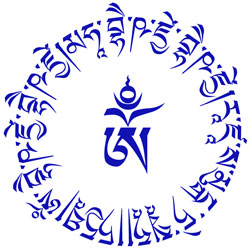 Symbolic Script of the Mantra - TADYATHA OM BHEKANDZYE BHEKANDZYE MAHA BHEKANDZYE BHEKANDZYE RADZA SAMUGATE SOHA. At the middle is its seed syllable.