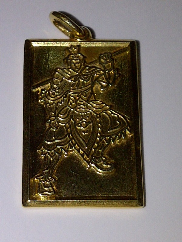 Front image of the WEALTH AND MASTER PROTECTION PENDANT is that of - THE GREAT SAGE, EQUAL OF HEAVEN SUN WUKONG.