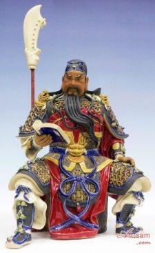 Kuan Kong
