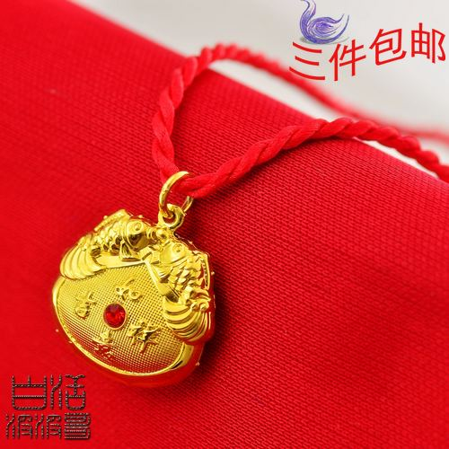 This is a lock coin gold pendant, which is sometimes mistaken as a money bag. If you find your luck quite unstable, or easily flowing out, use the lock coin to act as a safeguard for your luck to make it more stable.